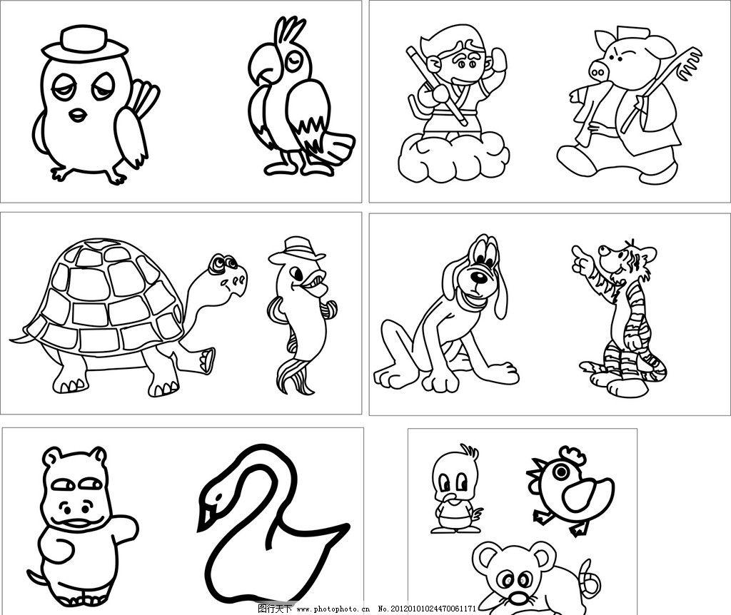 卡通图案 卡通动物 猴子 鸟 蚂蚁 大象 狗 虎头 鸡 滑板 骨头 可爱 其