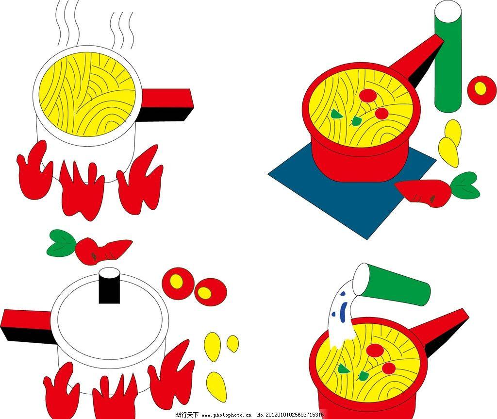 挂面食用方法彩图图片