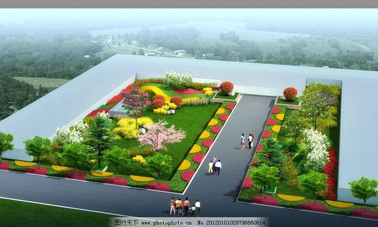 小庭院景观效果图 小品 主题广场 绿化 喷水小品 景观透视图 景观小鸟