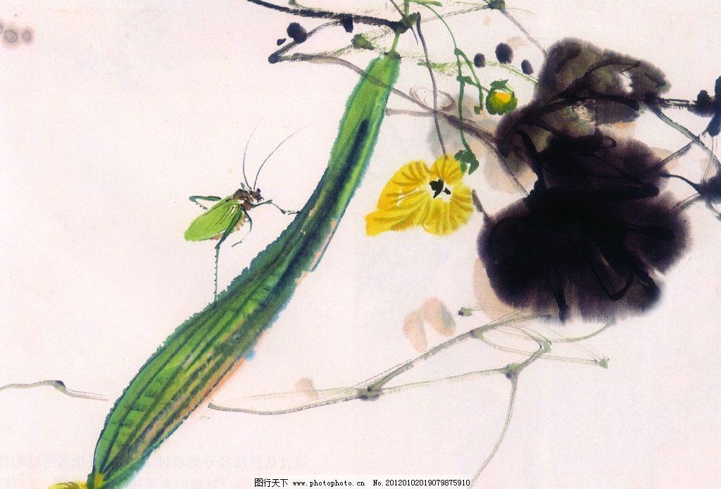 装饰画 水墨 水墨画 无框画 壁画 墙画 小虫 字画 中国画 丝瓜 蔬菜图片