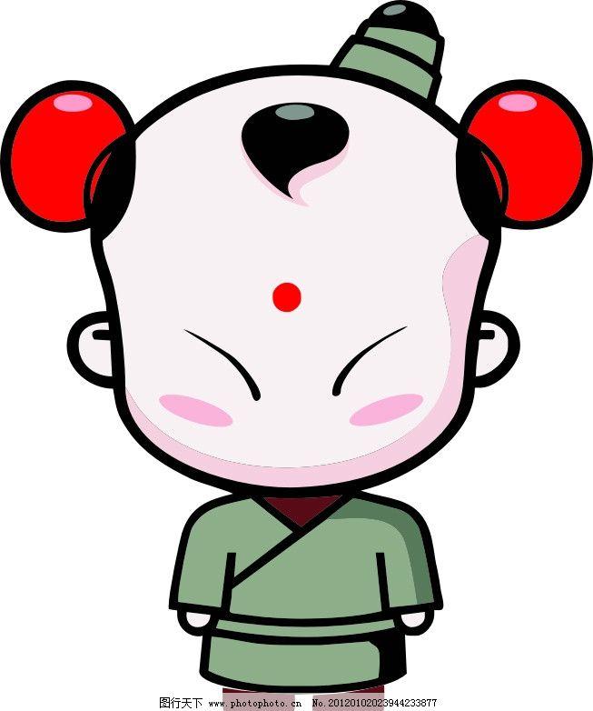 兵马俑 卡通人物 京剧脸谱 小人儿 可爱 卡通 其他人物 矢量人物 矢量