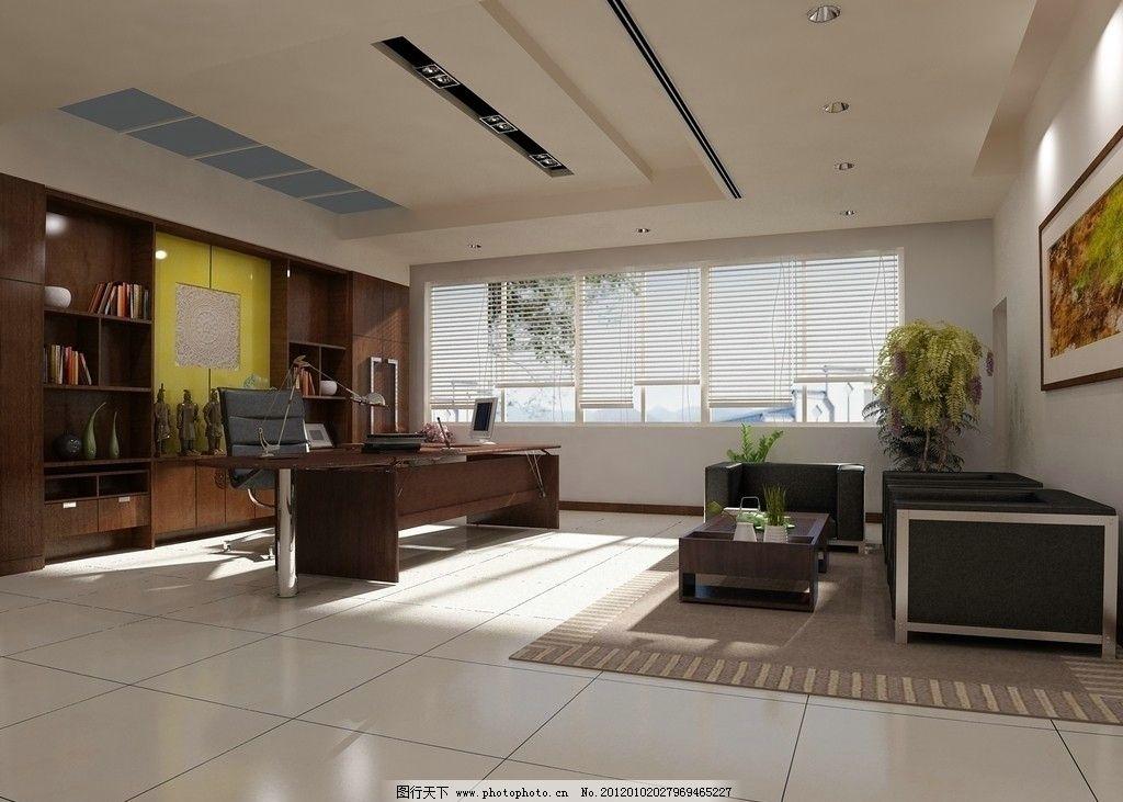 办公室效果图 办公桌椅 沙发设计 书柜设计 地毯效果 窗帘效果
