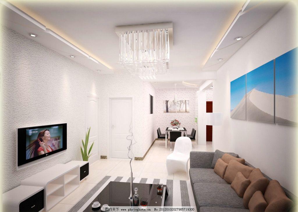 客厅效果图      沙发 电视 茶几 室内设计 环境设计 设计 72dpi jpg
