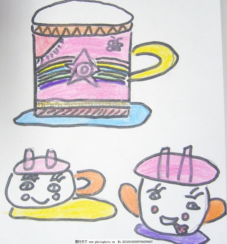 水杯圖片幼兒畫