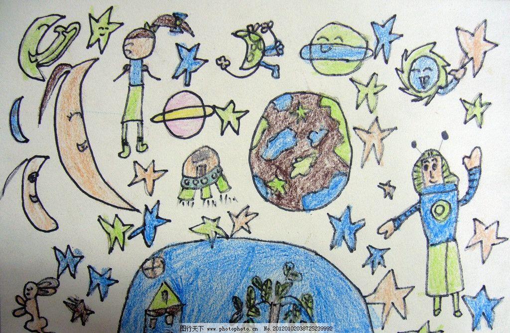 飞向太空 航天器 星球 宇宙飞船 航天员 儿童画 美术绘画 摄影图片