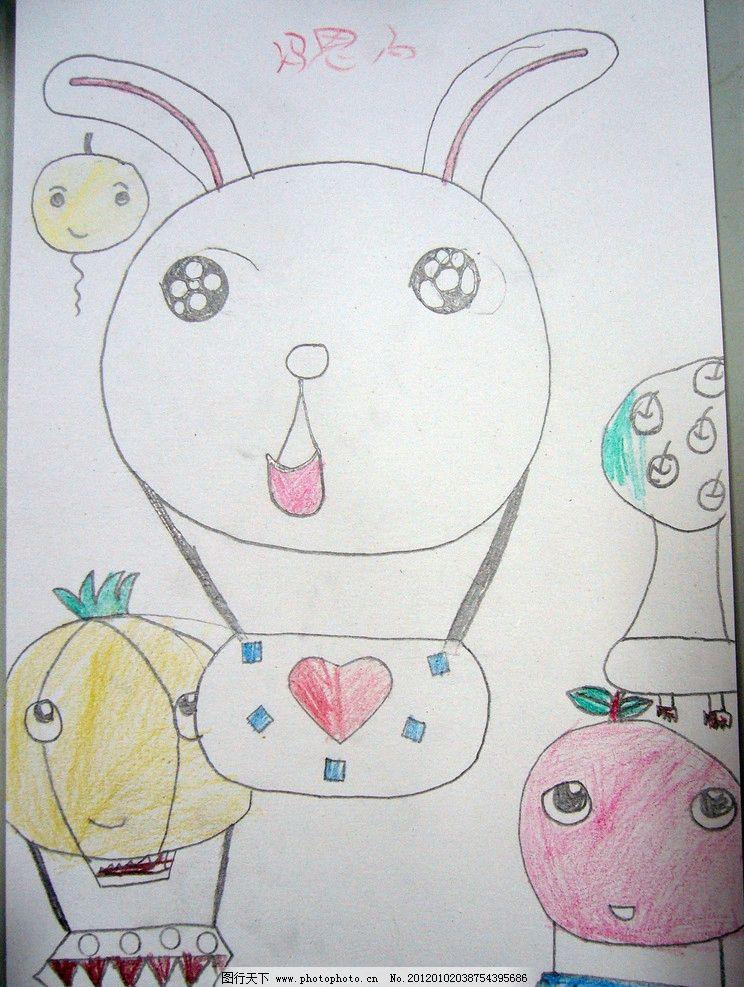 热气球 兔子形状 南瓜形状 苹果形状 儿童画 美术绘画 文化艺术 摄影