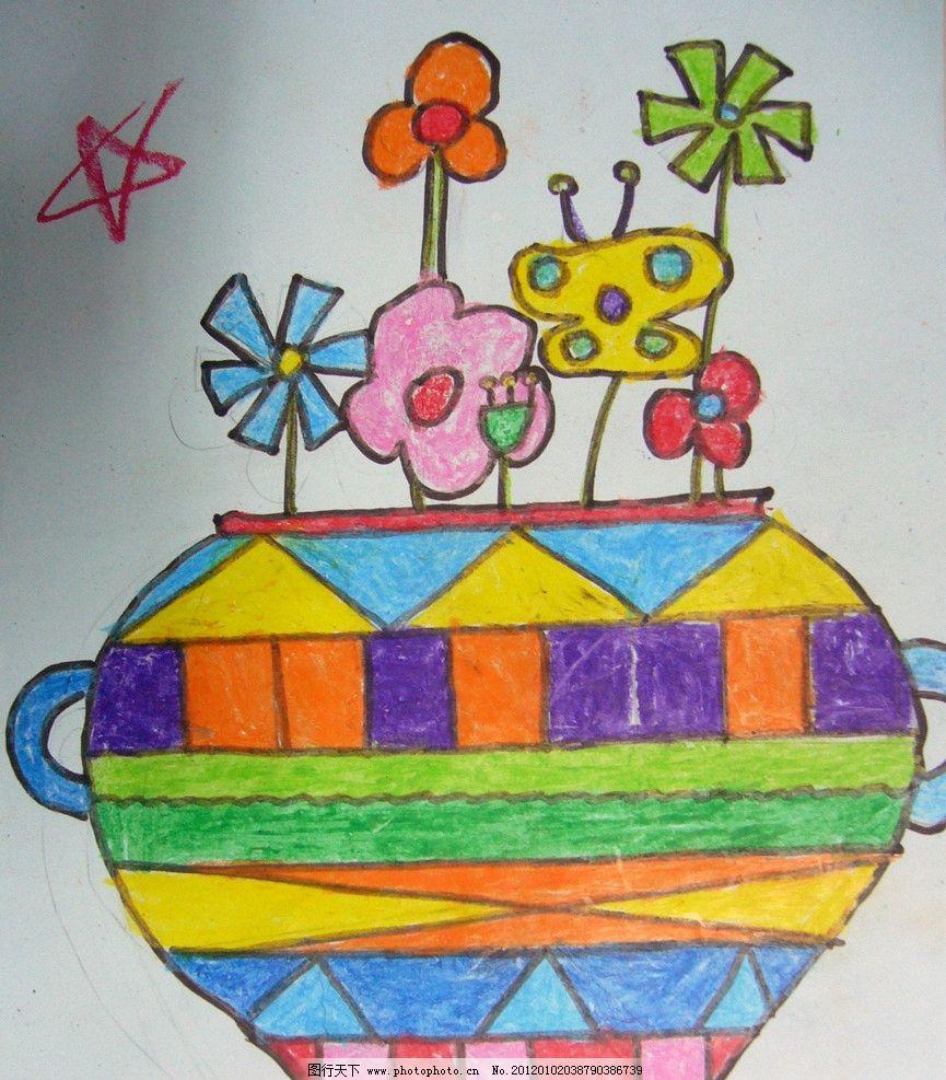儿童花瓶图案手绘