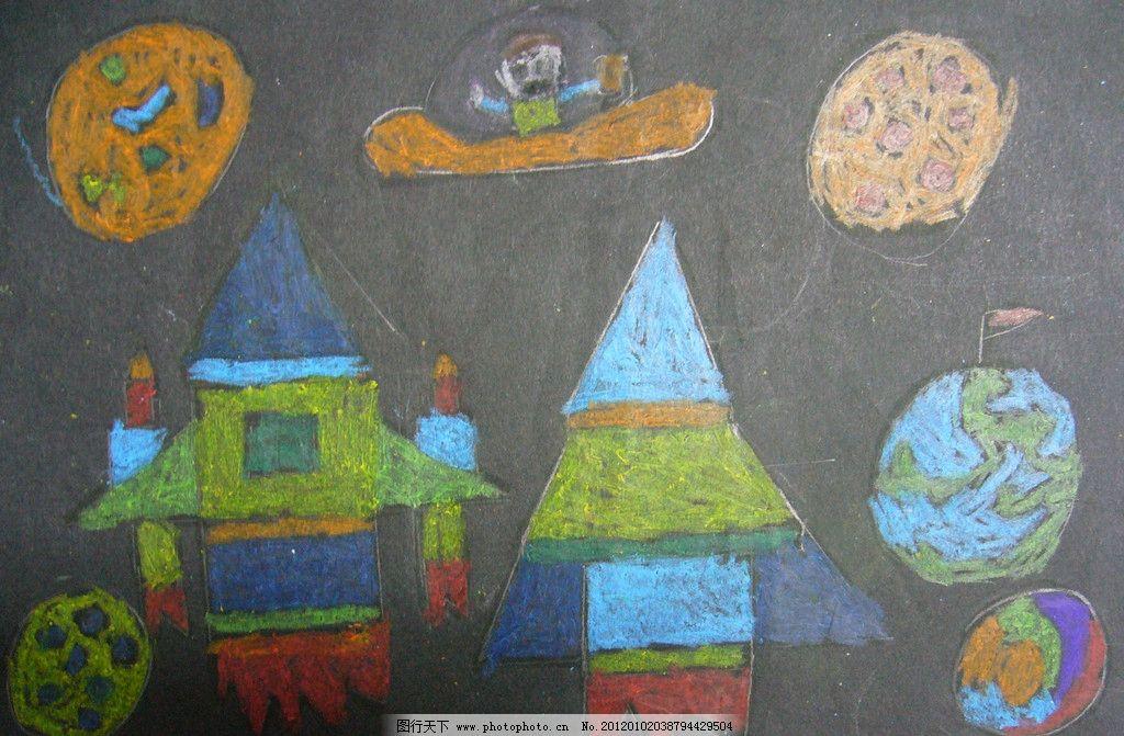飞向太空 宇宙飞船 航天员 火箭 宇航员 星球 儿童画 美术绘画图片