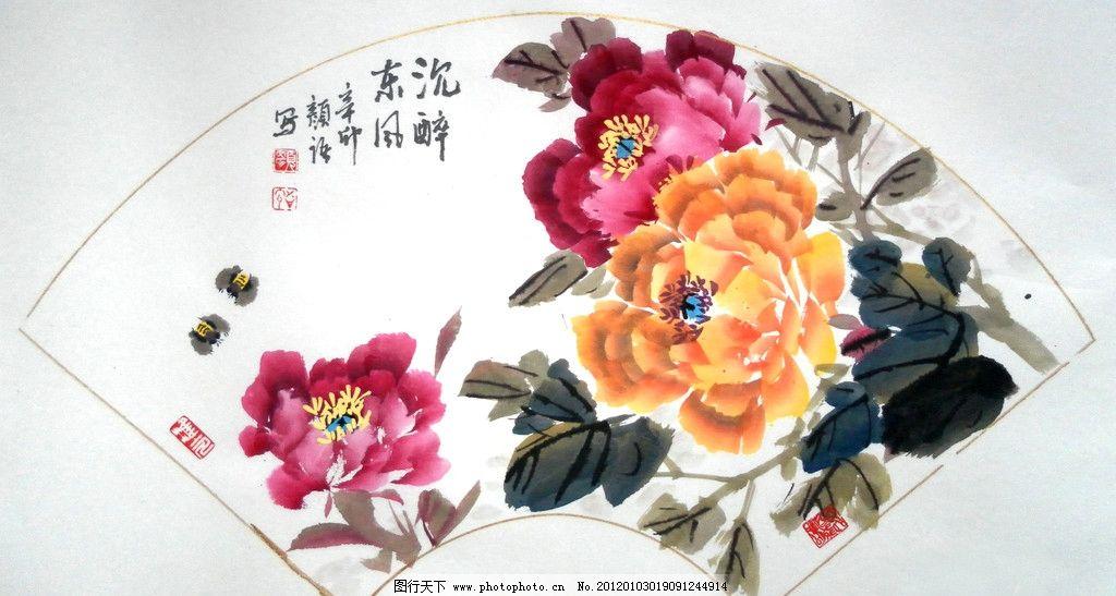 沉醉东风 水墨画 扇图 牡丹 蜜蜂 百扇图 山水画 绘画书法 文化艺术