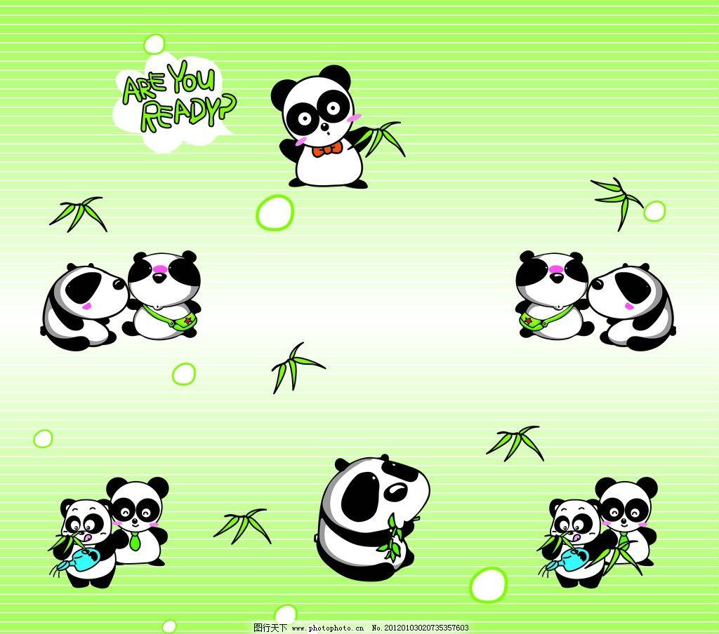 熊猫 移门 花 花纹 竹子 移门图案 底纹边框 设计 82dpi jpg