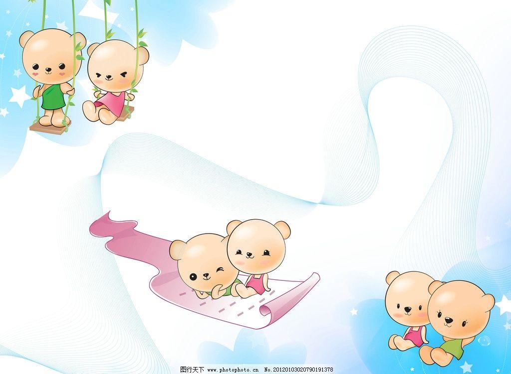小熊卡通图片
