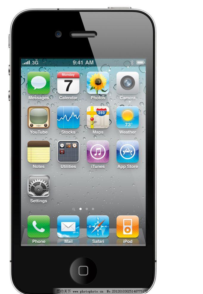苹果4_苹果手机iphone4图片