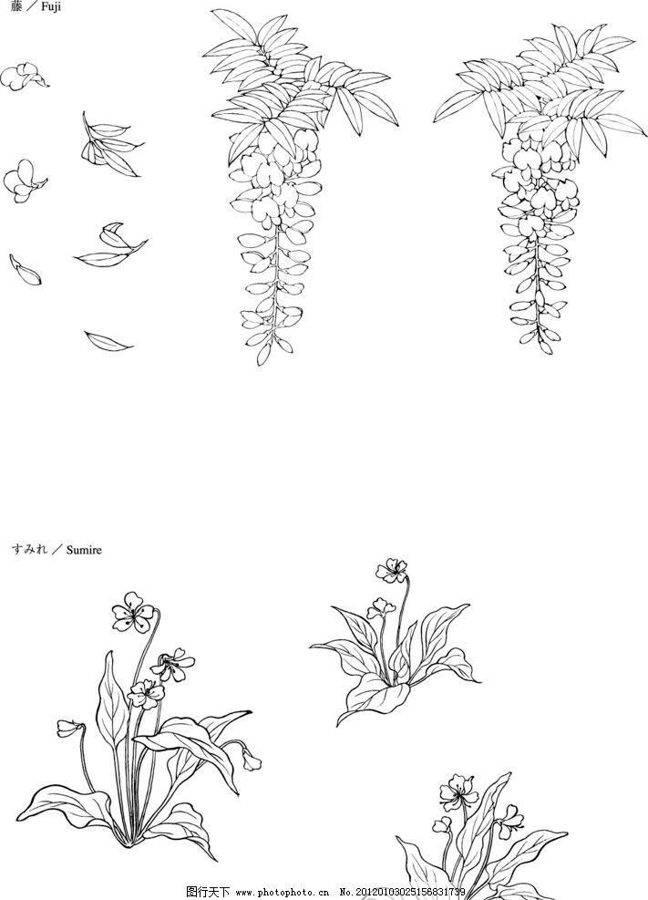 花草矢量图 装饰图案 纹样 抽象植物 绣花刻画