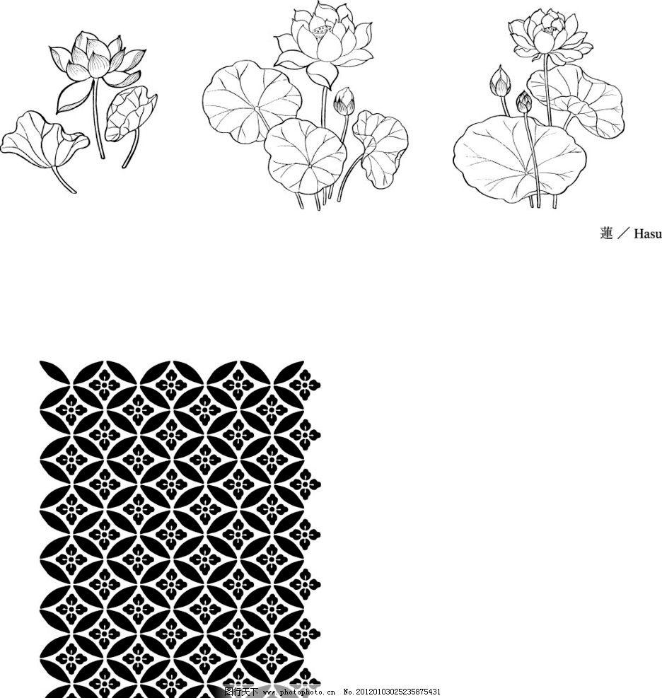 荷花矢量图 花草矢量图 装饰图案 纹样 抽象植物 绣花刻画 矢量 矢量