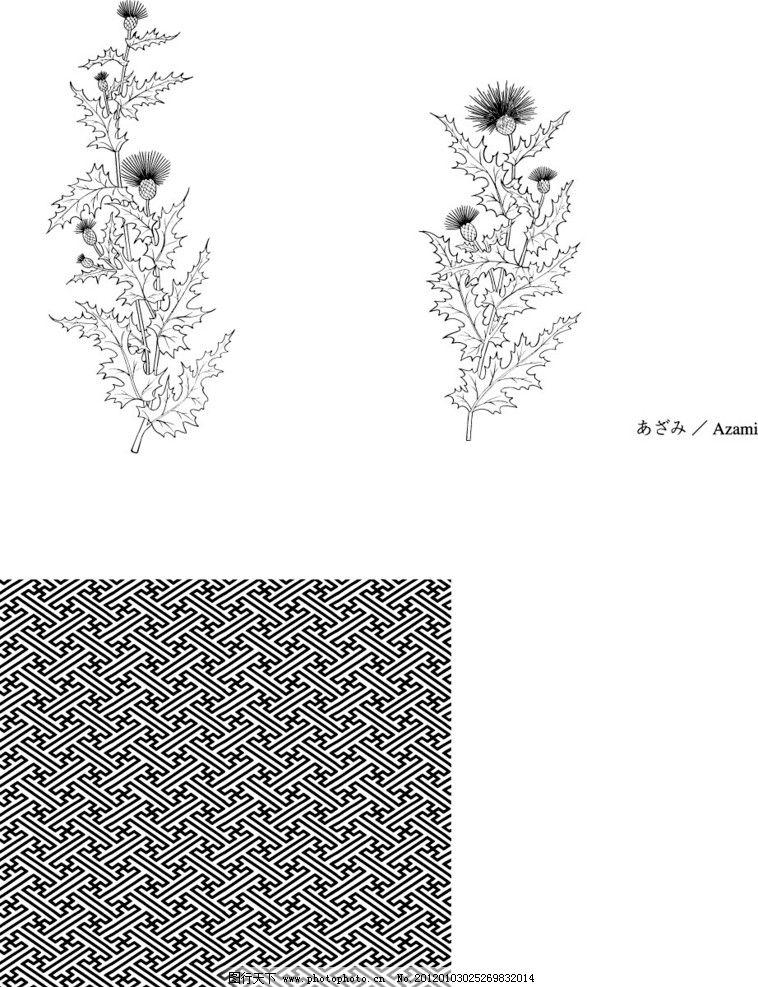 花草矢量图 装饰图案 纹样 抽象植物 绣花刻画 矢量植物系列