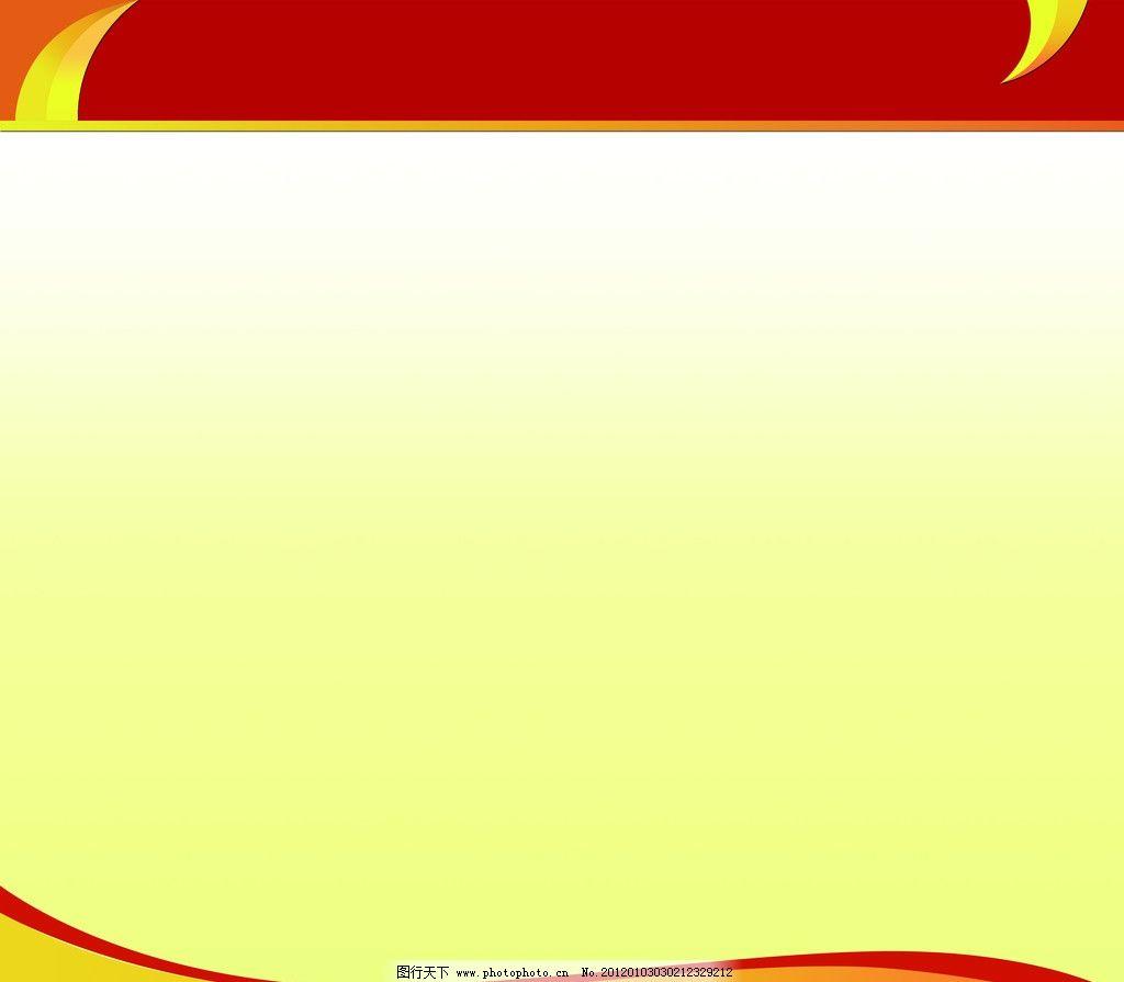 展板背景 展板背景模版 背景 线条 常用展板 简约展板 展板模板 广告