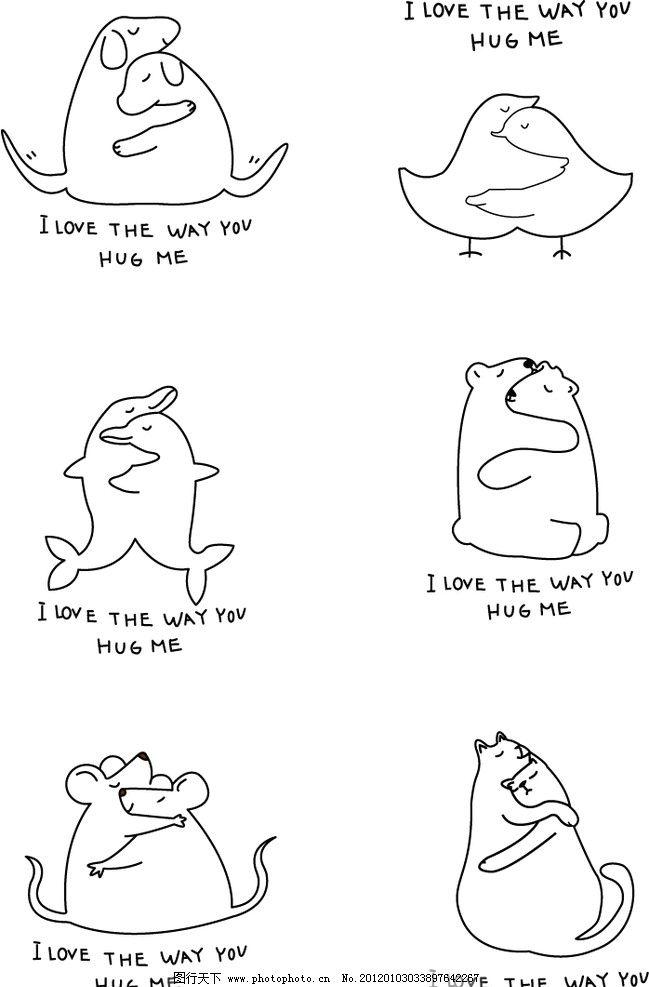 卡通熊 卡通老鼠 卡通猫 卡通猫咪 可爱动物 可爱卡通 卡通拥抱 爱