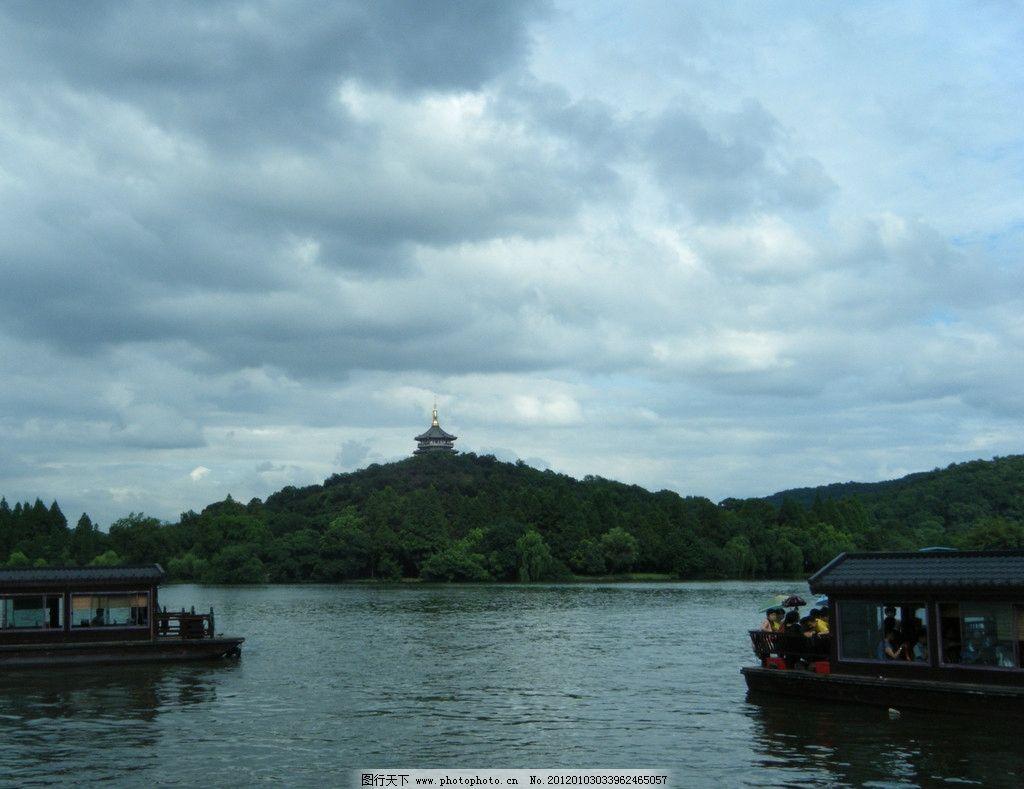 水天 宁静 远山 山水风景 自然景观 摄影 绿树 72dpi jpg 杭州西湖