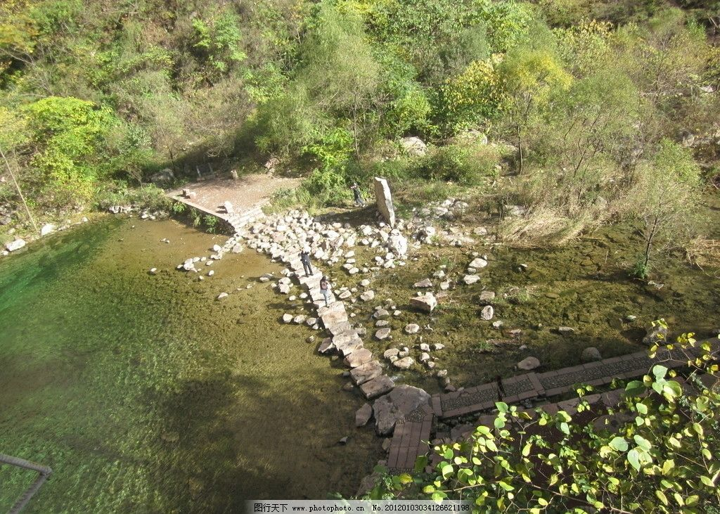 太行山图片,太行山崖 森林 世外桃源 风光 风景 自然
