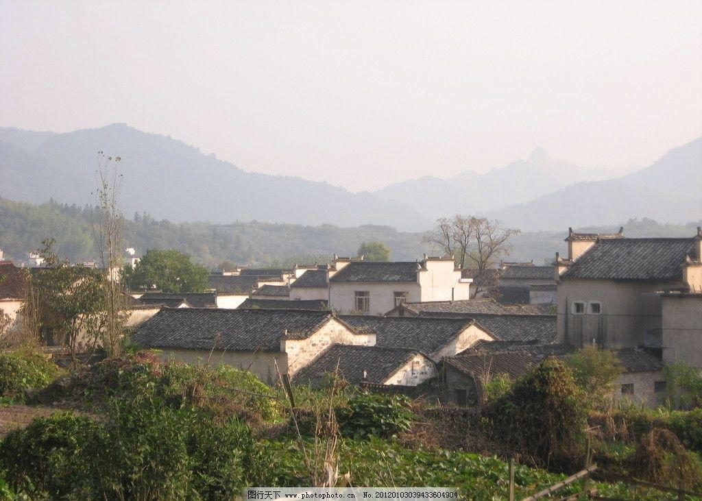 老房子 农村 宏村 安徽 建筑 古建筑 建筑摄影 建筑园林 摄影 180dpi