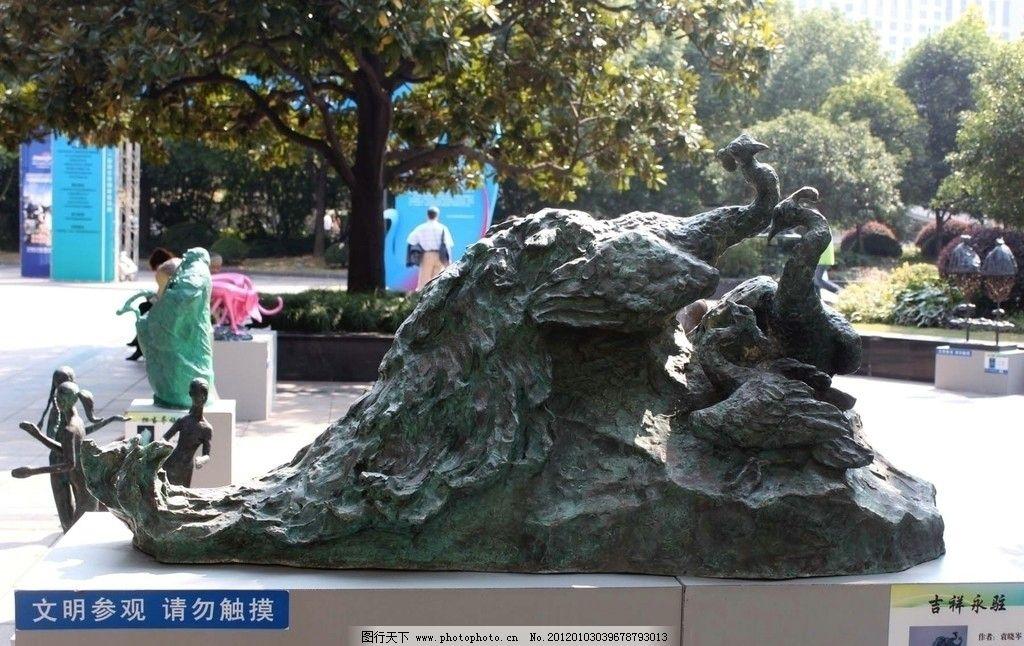 吉祥永驻 孔雀 雕塑 铜塑 袁晓岑 云南 南京路 上海风光 上海南京路