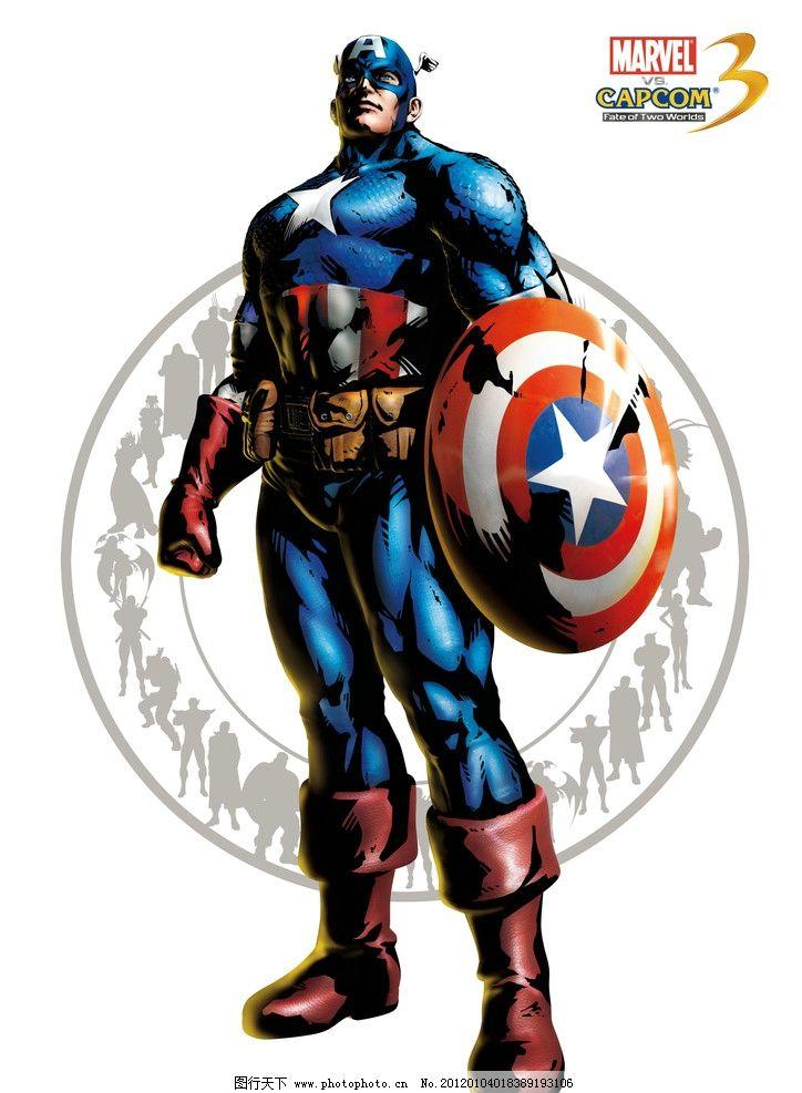 美国队长图片_动漫人物_动漫卡通_图行天下图库图片
