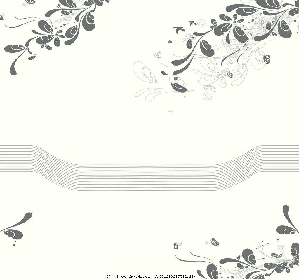 线条移门 线条 花纹 移门 移门图案 底纹边框 设计 75dpi jpg