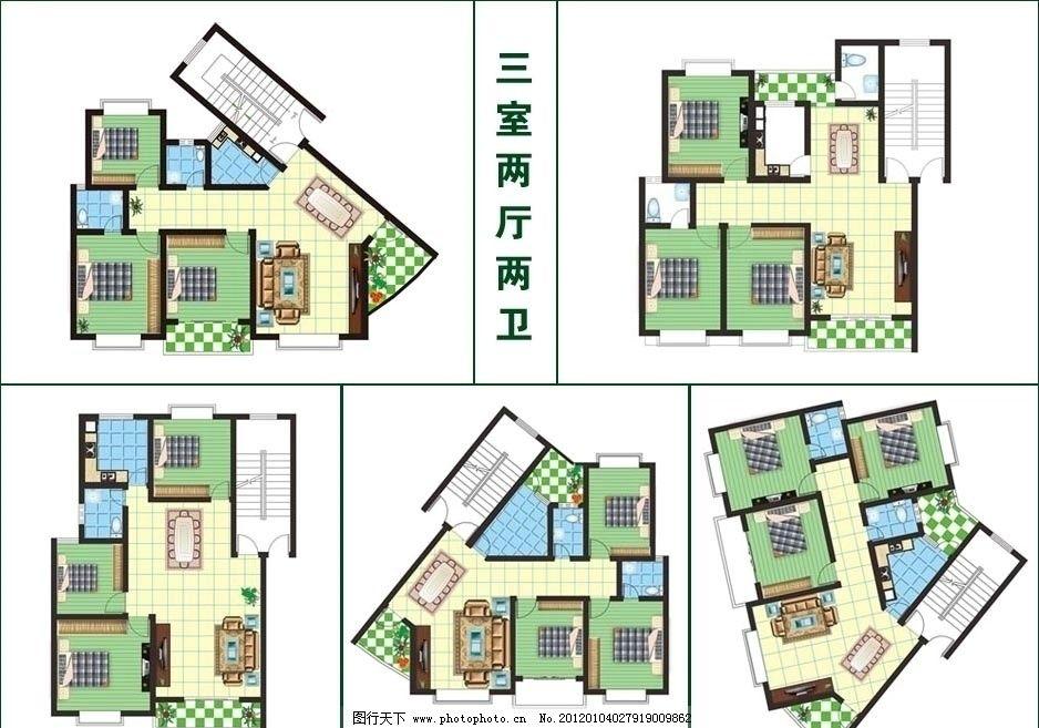 室内平面图 户型图 房子 彩绘图 室内设计 户型平面图 浴室 厨房 卧室