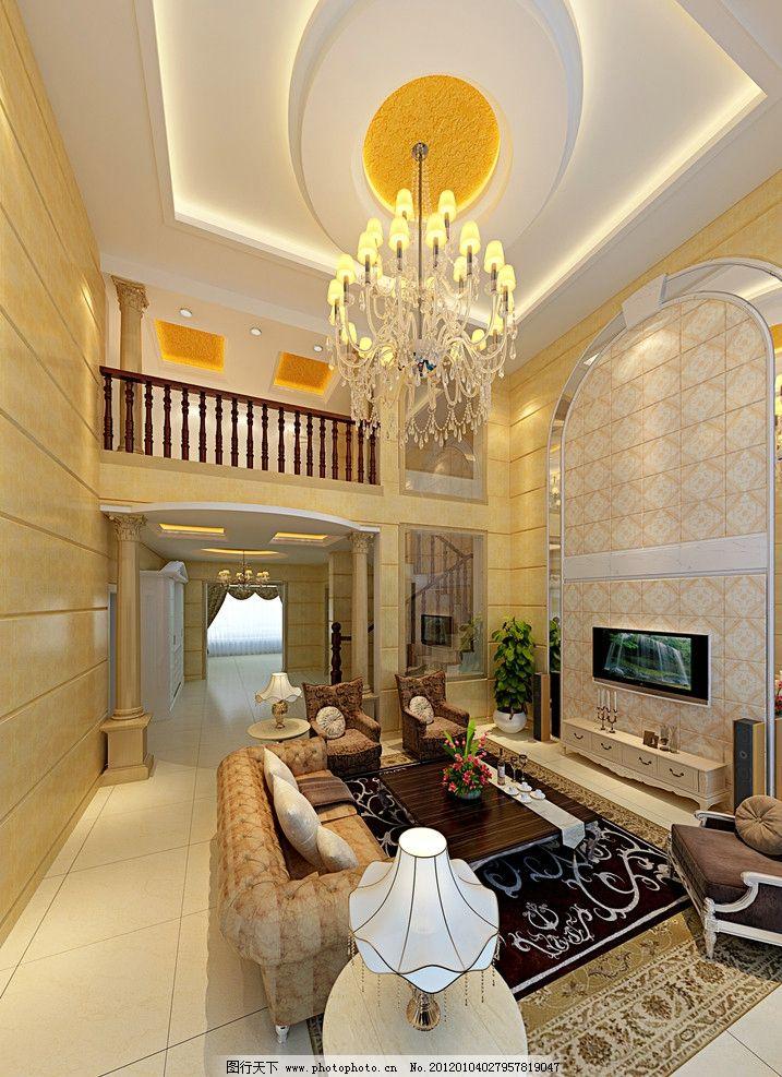 欧式豪华别墅效果图 中空客厅 家装室内 沙发 台灯