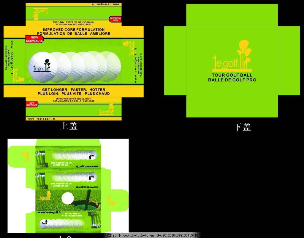 高爾夫盒子 高爾夫球 包裝盒 綠色 包裝設計 廣告設計 矢量 cdr
