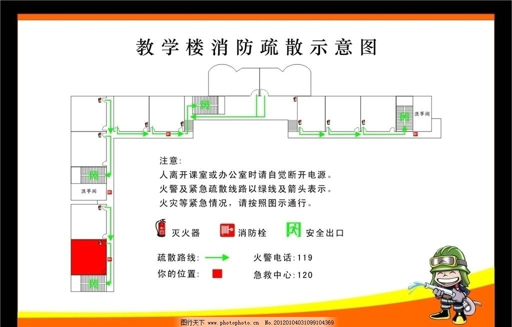 消防安全疏散平面图b图片 消防安全疏散平面图b楼层消防安全疏散平面