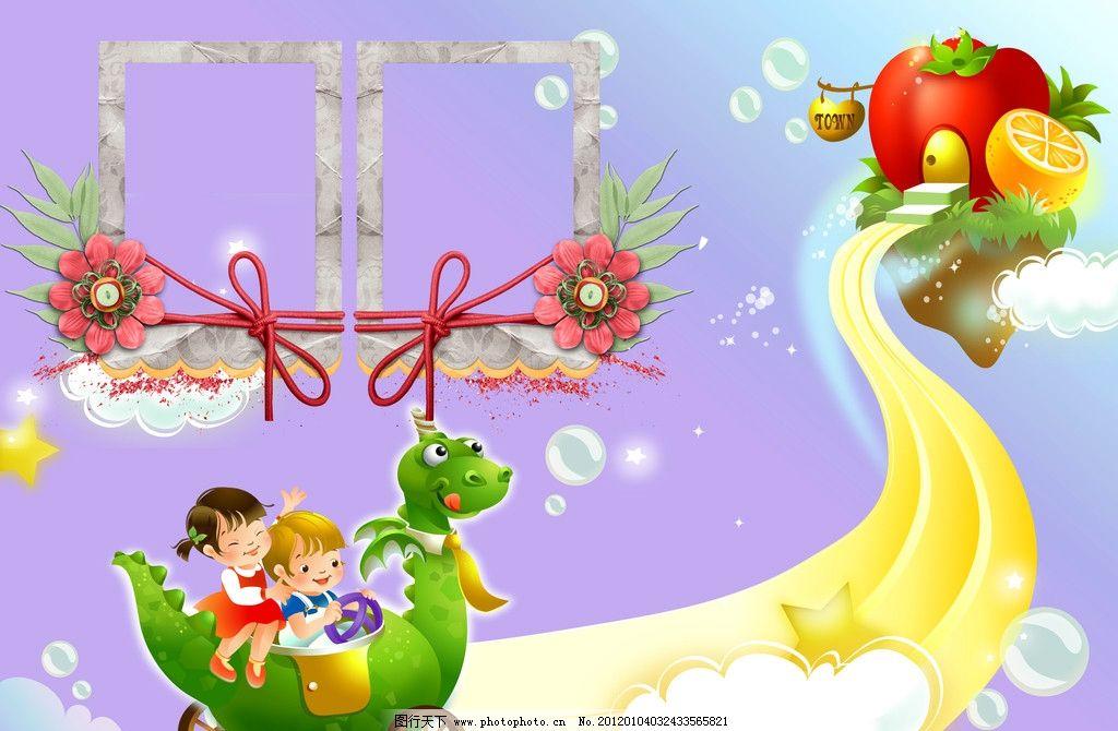 2012梦幻王国儿童卡通画图片