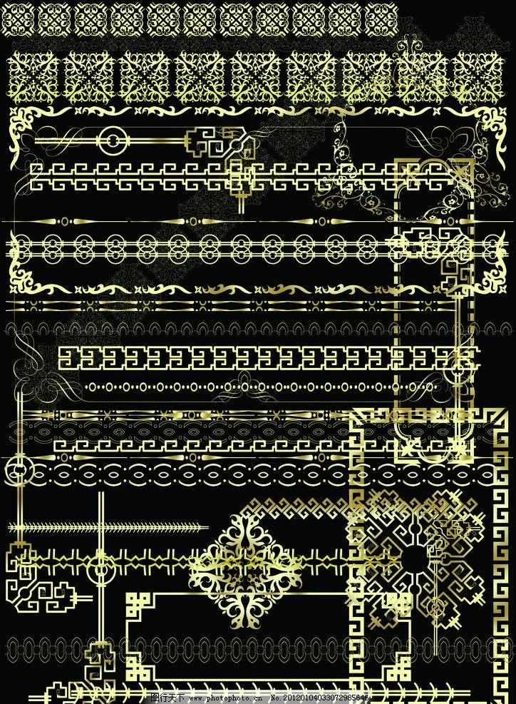 边框图片,边框素材 金色边框 底纹边框 金属质感 黄金