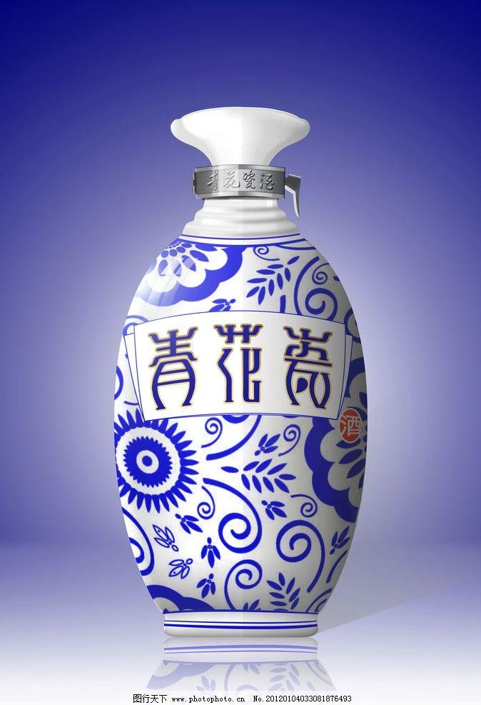 青花瓷瓶 酒瓶图片图片