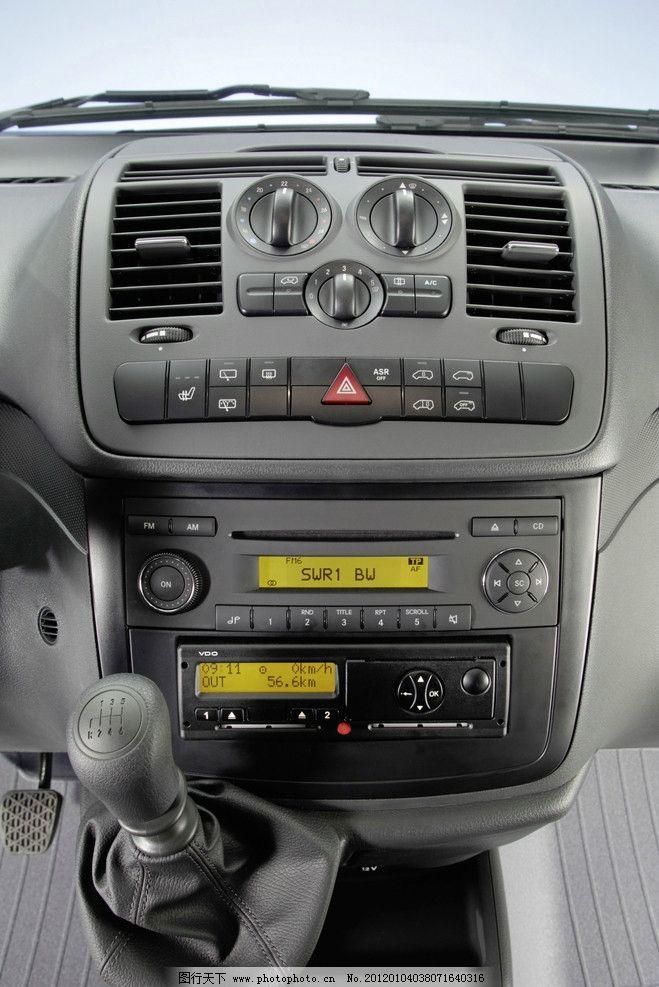 汽车驾驶台 操控台 档位 仪表盘 开关 轿车 商务车 名车 摄影
