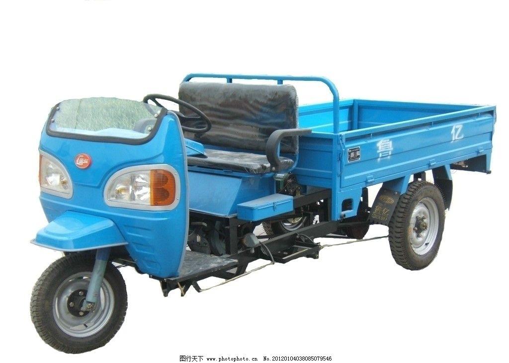 三轮 摩托车图片,车头 车斗 前后轮 单缸发动机
