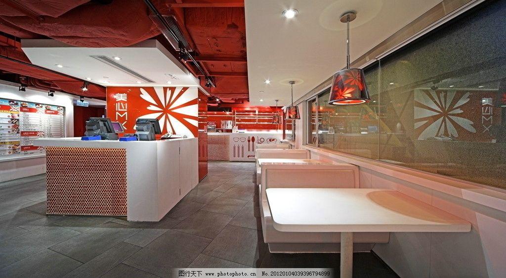 餐厅 酒店 宾馆 装修 装潢 装饰 设计 吧台 总台 服务台 点餐台 收银