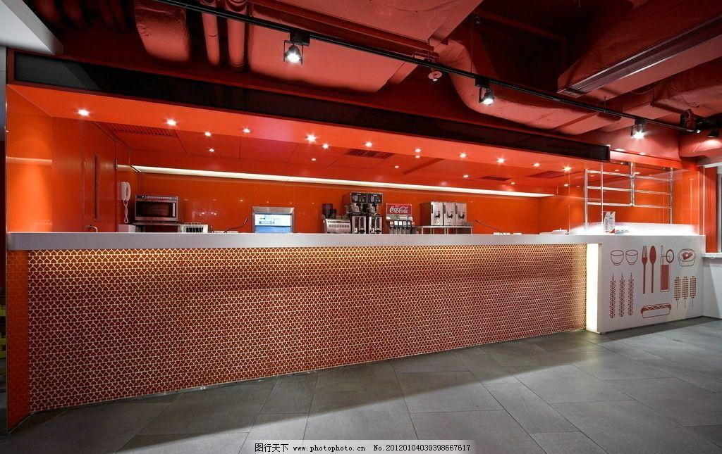 茶餐厅 饭店 餐馆 饭馆 酒店 宾馆 装修 装潢 装饰 吧台 总台