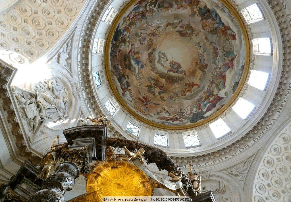 欧式圆顶 欧式建筑 巴黎