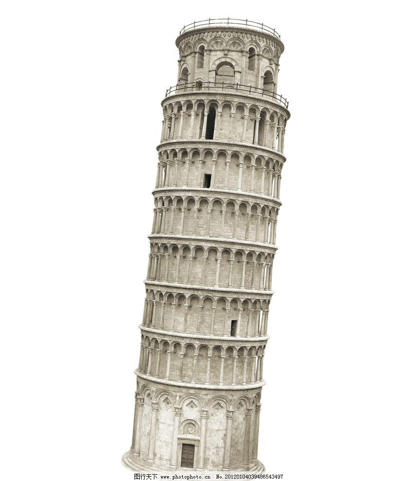 比萨斜塔 意大利 教堂 钟楼 罗马式建筑风格 建筑摄影 建筑园林图片