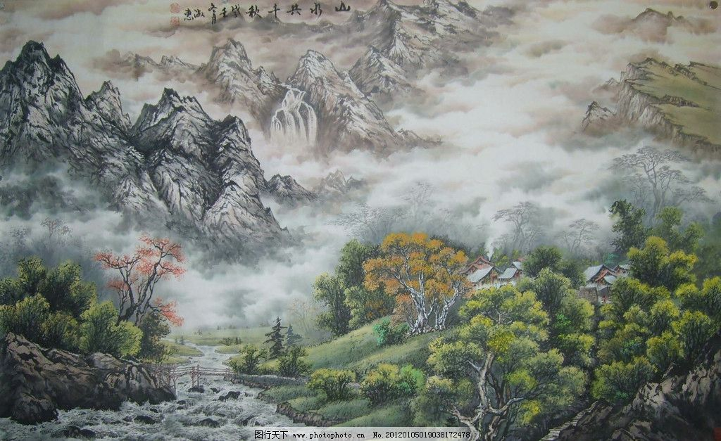 国画山水 写意画 彩墨山水画 书法 大师作品 风景画 写意 写意国画 国