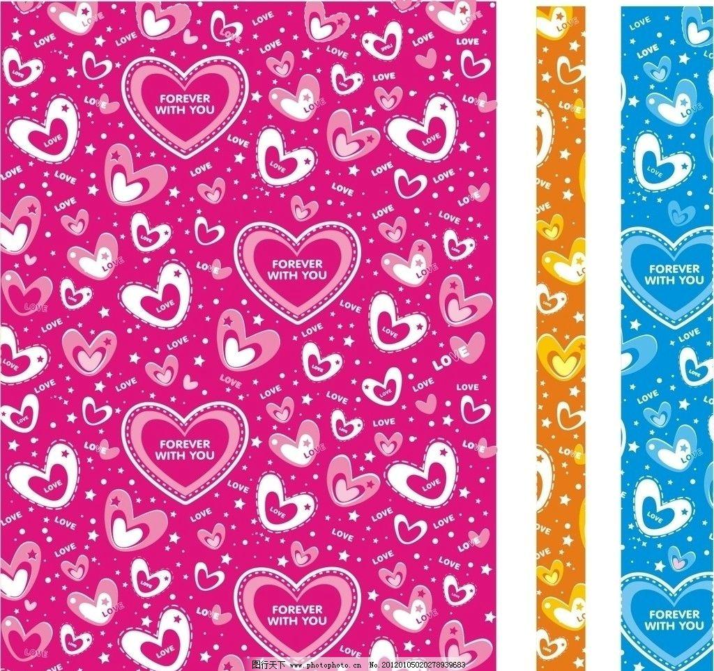 漂亮桃心及两种颜色搭配方案图片