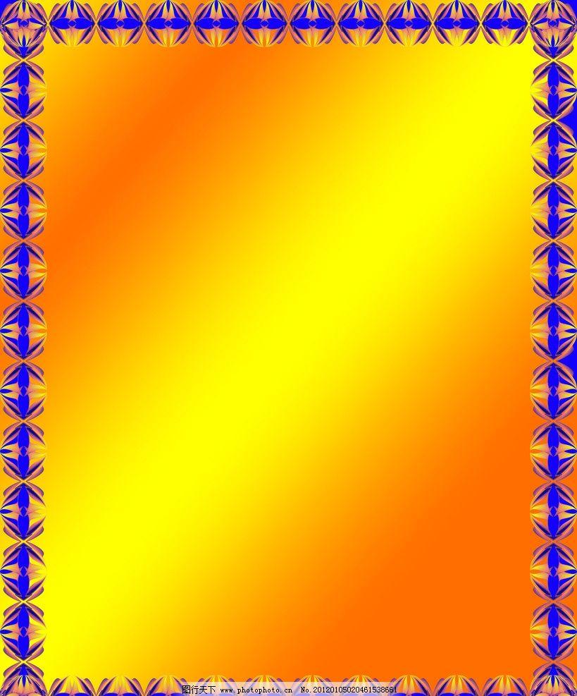 花纹 底纹 底纹边框 经典边框 实用边框 美丽边框 常用边框 板报边框