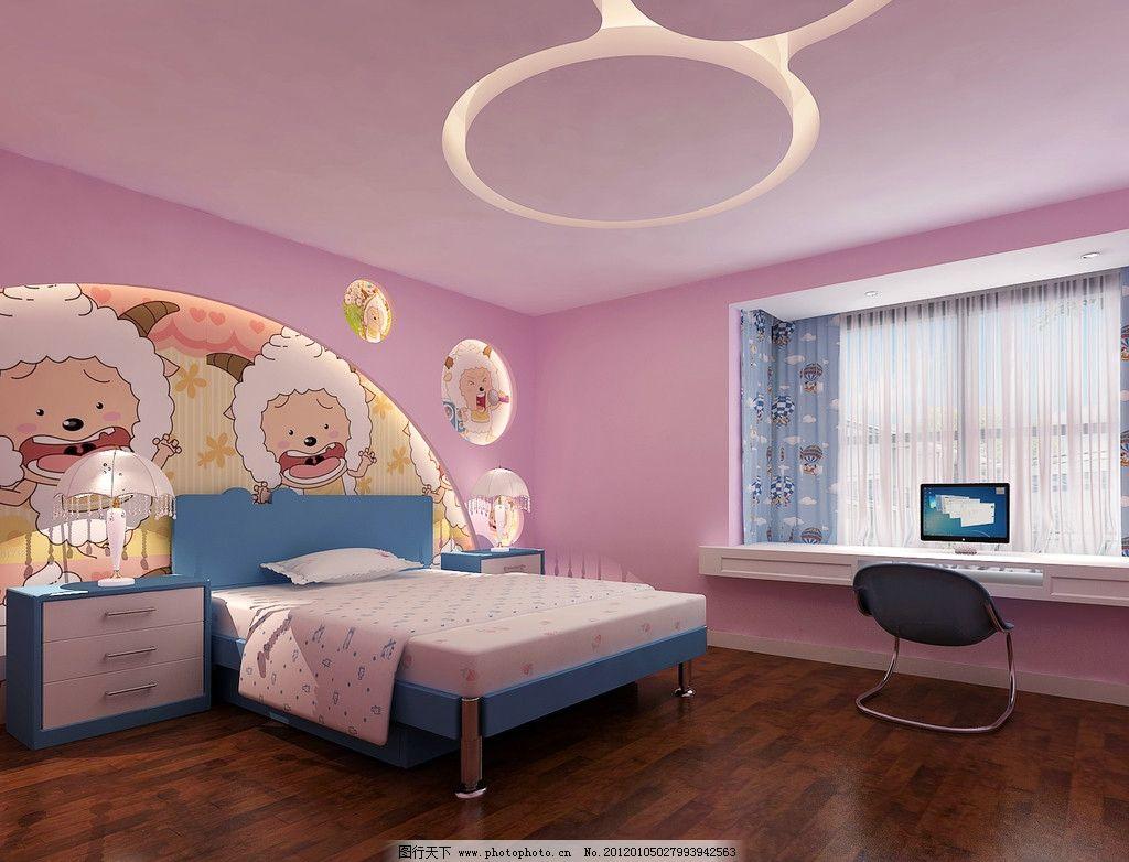 时尚儿童房效果图图片_室内设计_环境设计_图行天下