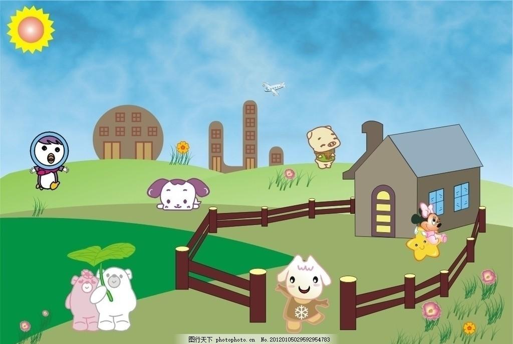 卡通画 卡通 漫画 太阳 小熊 米老鼠 天空 房子 矢量图库 广告设计
