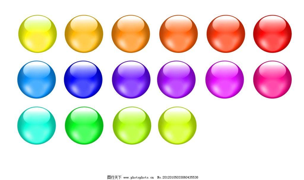 彩色水晶球图片