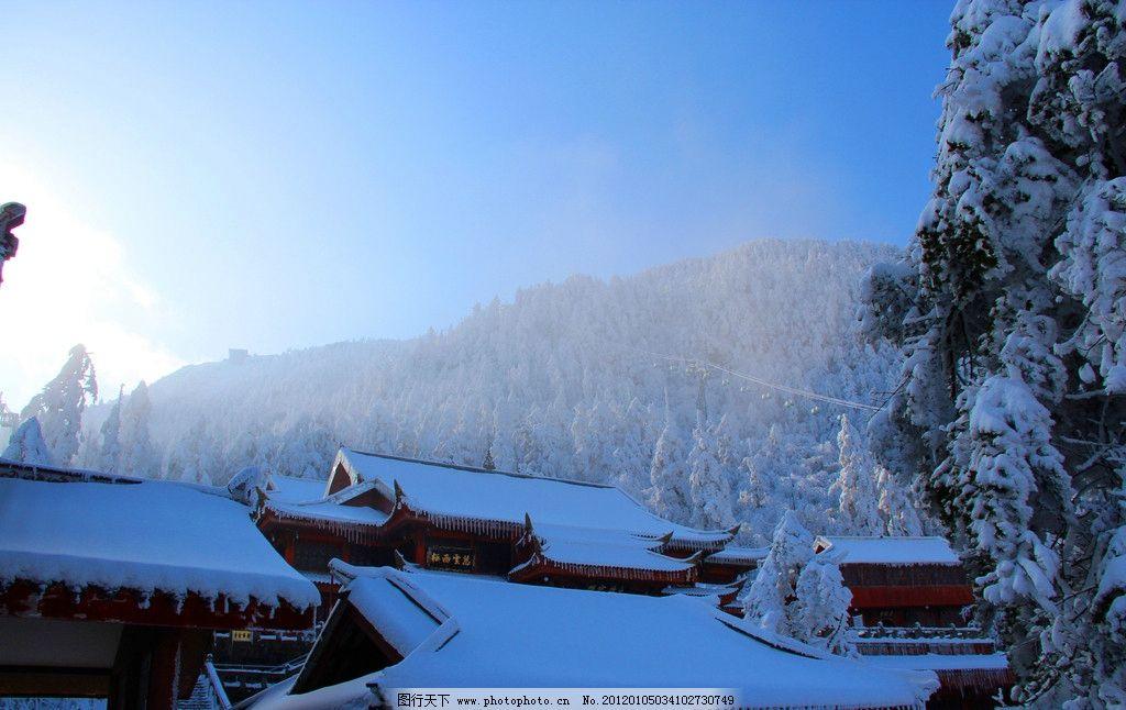 峨眉山 雪景 山顶 寺庙 远山 天空 雪树 自然风景 旅游摄影 摄影 72