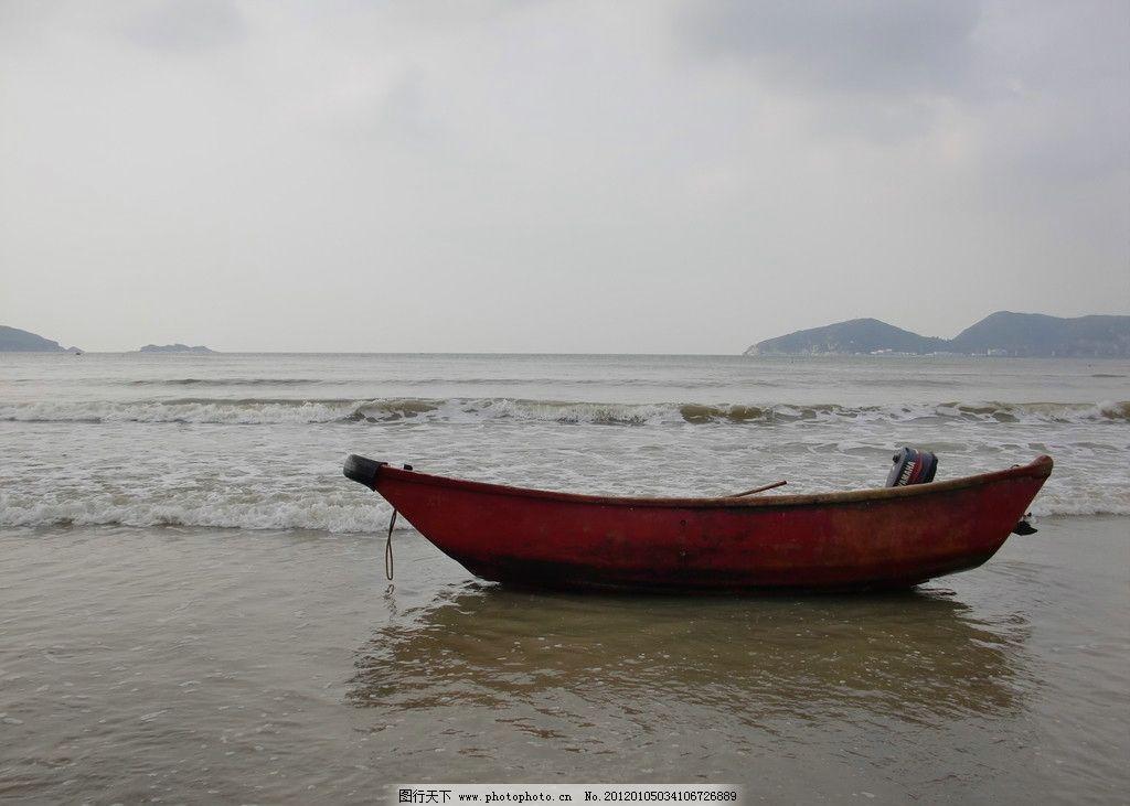 海边小船 海边 小船 沙滩 海水 红色的船 自然风景 旅游摄影 摄影 72