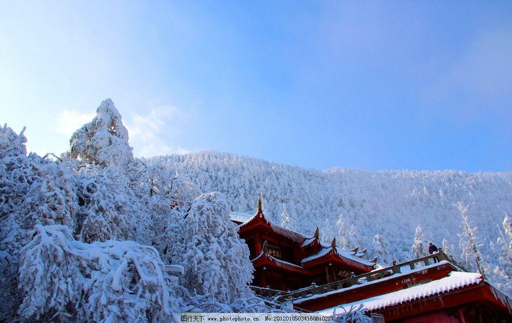 峨眉山风景 峨眉山雪景 山水风景 寺庙 建筑 天空 树林 雪树