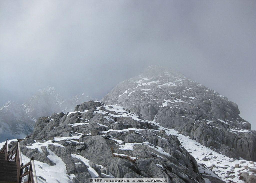 玉龙雪山 山峦 云南 大雾 自然 丽江 山水风景 自然景观 摄影